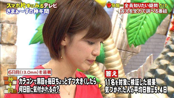 miyaji20170730_09.jpg