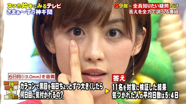miyaji20170730_10.jpg