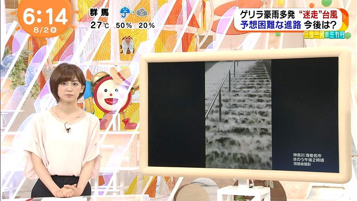 miyaji20170802_03.jpg