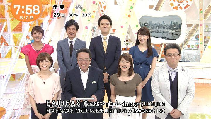 miyaji20170802_08.jpg