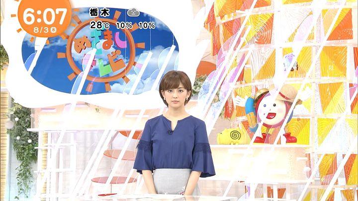 miyaji20170803_06.jpg