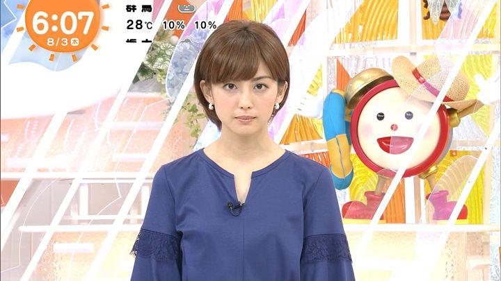 miyaji20170803_07.jpg