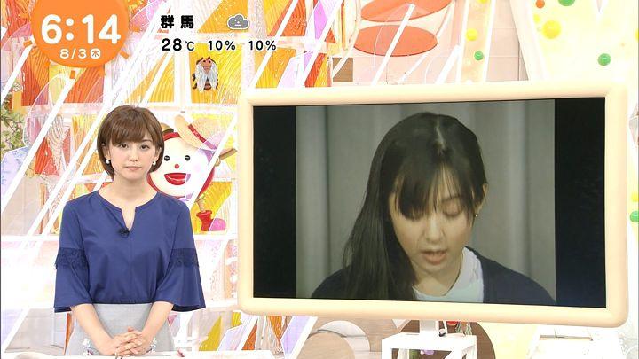miyaji20170803_08.jpg
