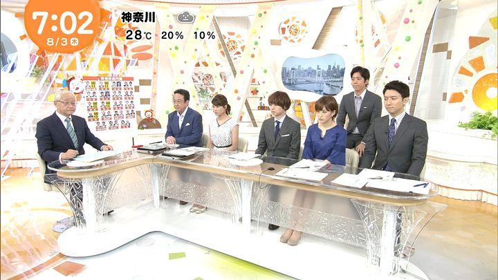 miyaji20170803_11.jpg