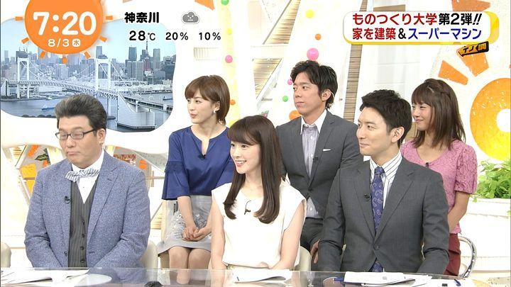 miyaji20170803_12.jpg