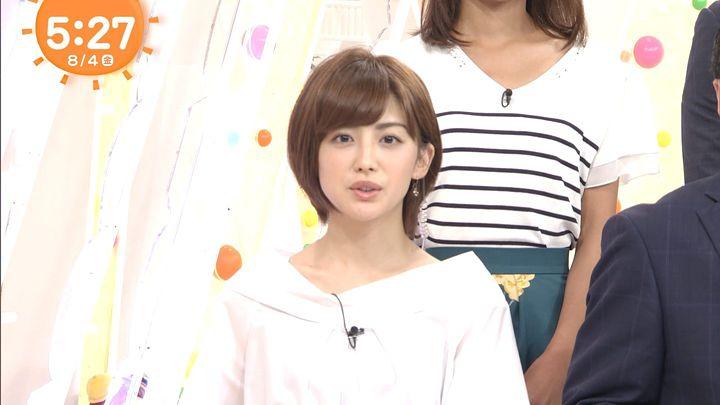 miyaji20170804_01.jpg