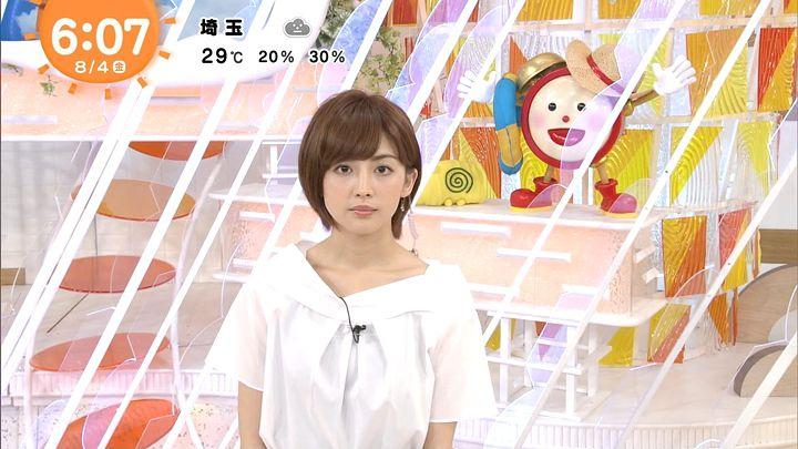 miyaji20170804_03.jpg