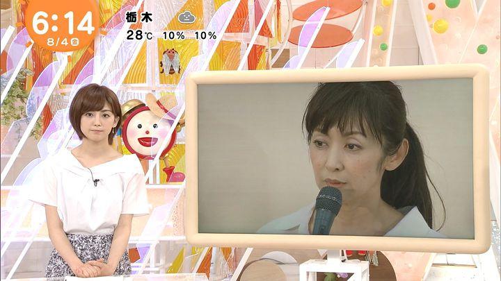 miyaji20170804_05.jpg