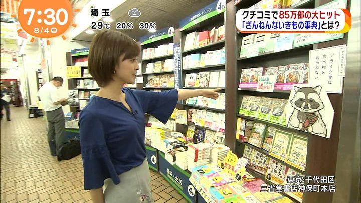miyaji20170804_10.jpg