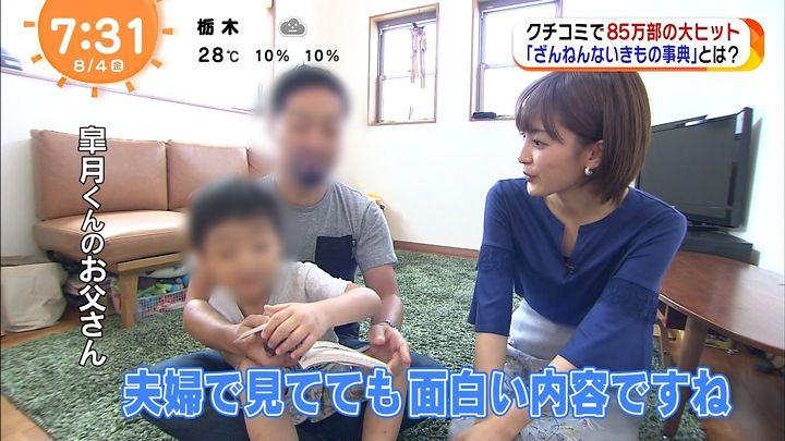 miyaji20170804_11.jpg