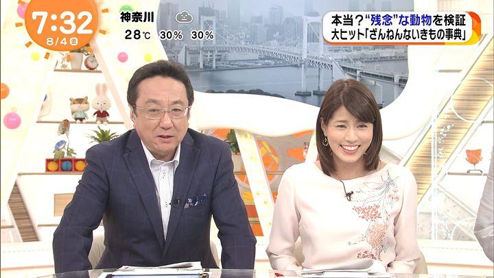 miyaji20170804_26.jpg