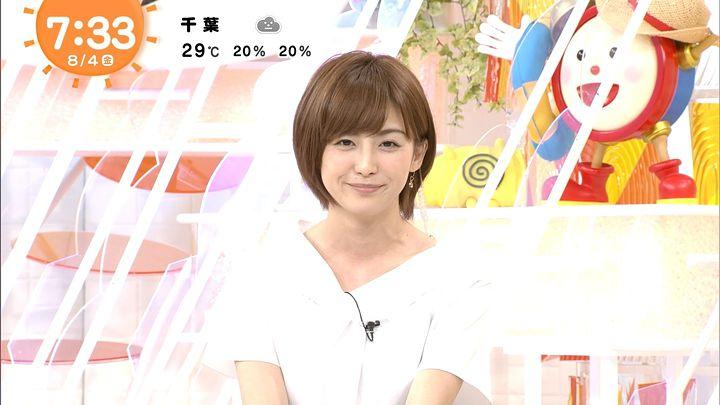 miyaji20170804_27.jpg