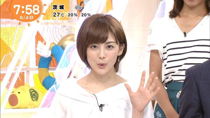 miyaji20170804_32.jpg