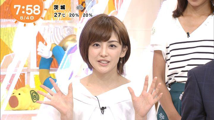 miyaji20170804_33.jpg