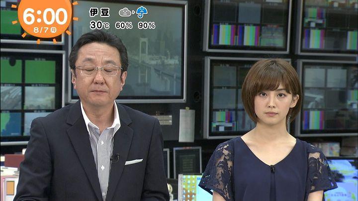 miyaji20170807_05.jpg