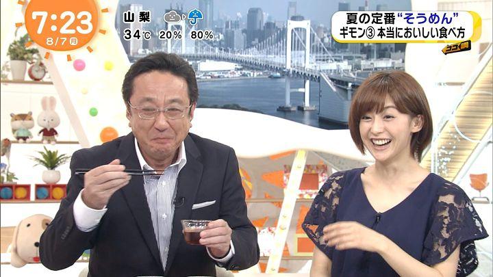 miyaji20170807_12.jpg