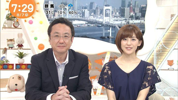 miyaji20170807_13.jpg