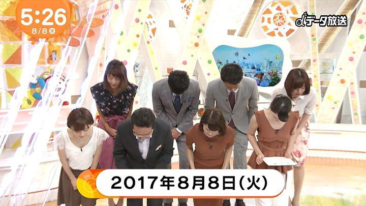 miyaji20170808_02.jpg