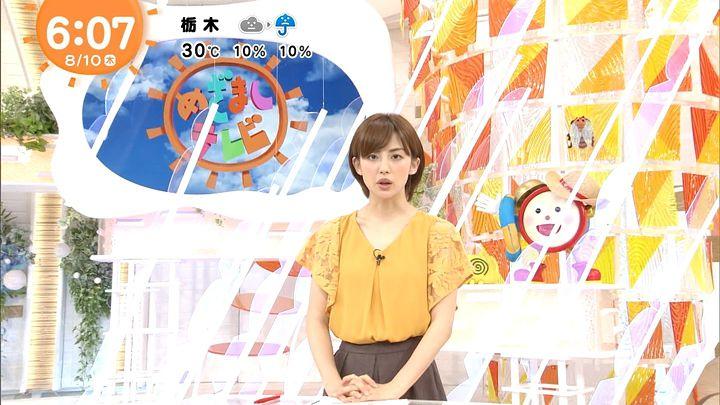 miyaji20170810_04.jpg