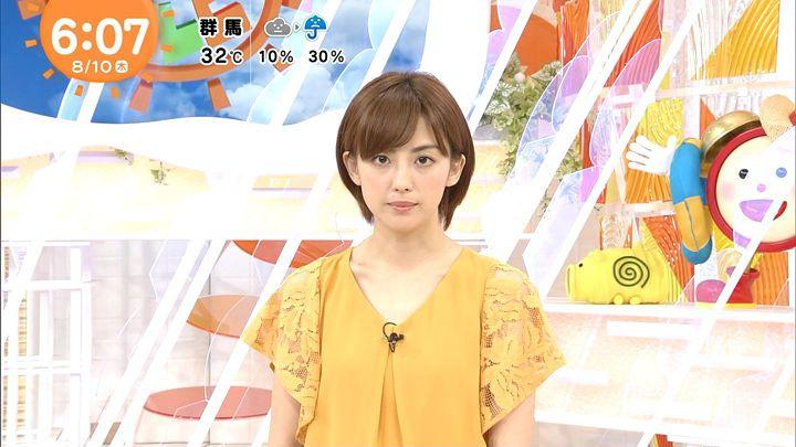 miyaji20170810_05.jpg