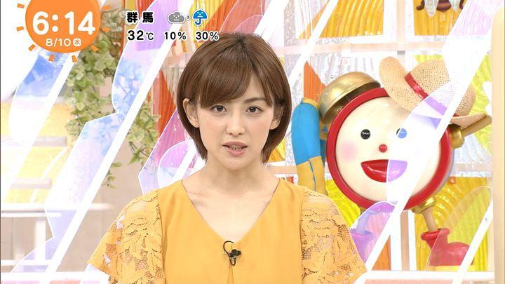 miyaji20170810_07.jpg