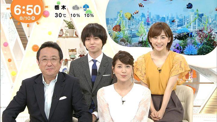 miyaji20170810_09.jpg