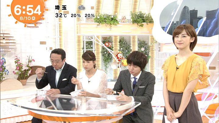 miyaji20170810_10.jpg