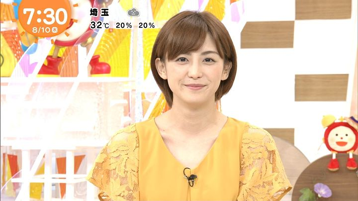 miyaji20170810_11.jpg