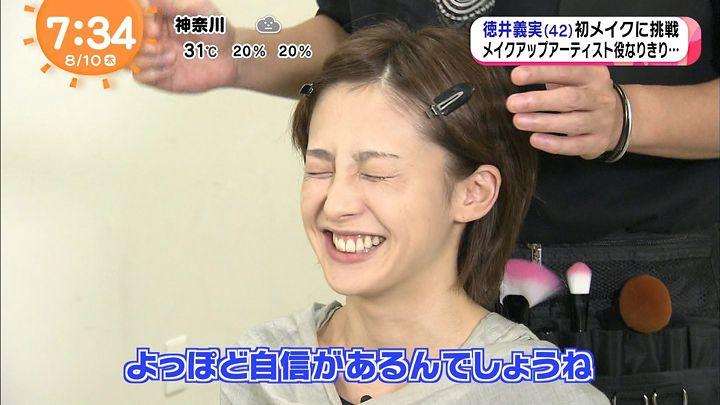 miyaji20170810_26.jpg