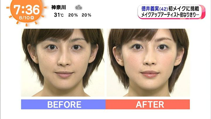 miyaji20170810_32.jpg
