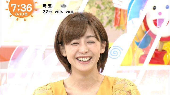 miyaji20170810_34.jpg