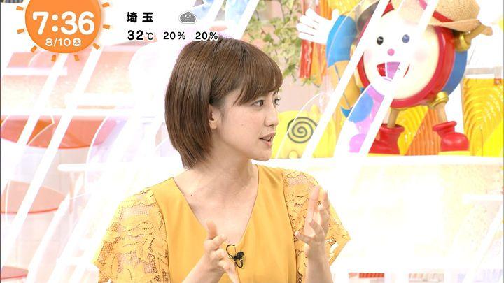 miyaji20170810_36.jpg