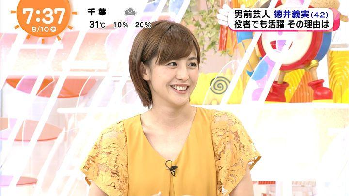 miyaji20170810_37.jpg