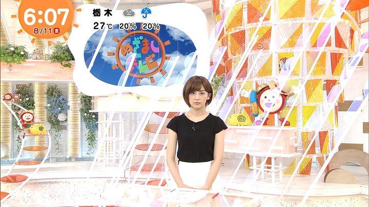 miyaji20170811_01.jpg