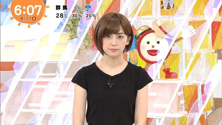 miyaji20170811_02.jpg