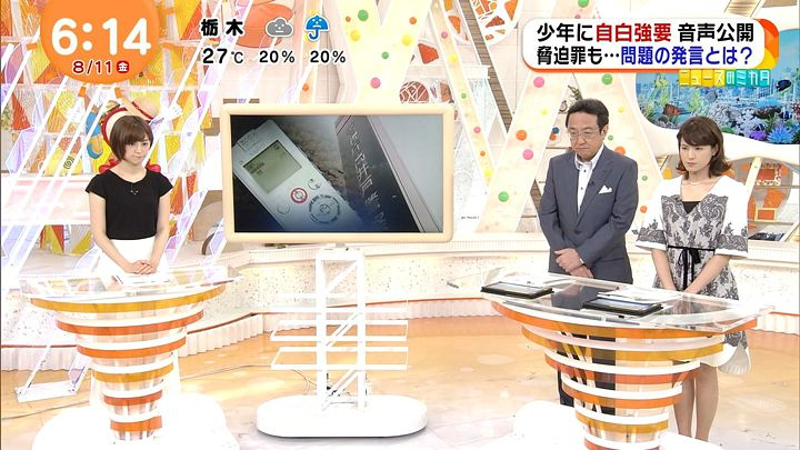 miyaji20170811_03.jpg