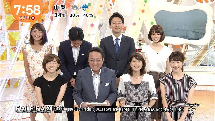 miyaji20170811_11.jpg