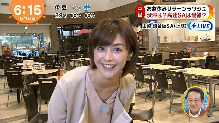 miyaji20170816_08.jpg