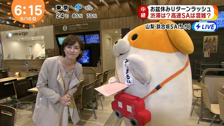 miyaji20170816_09.jpg
