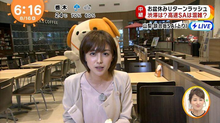 miyaji20170816_20.jpg