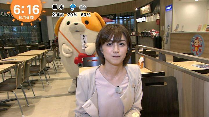 miyaji20170816_21.jpg