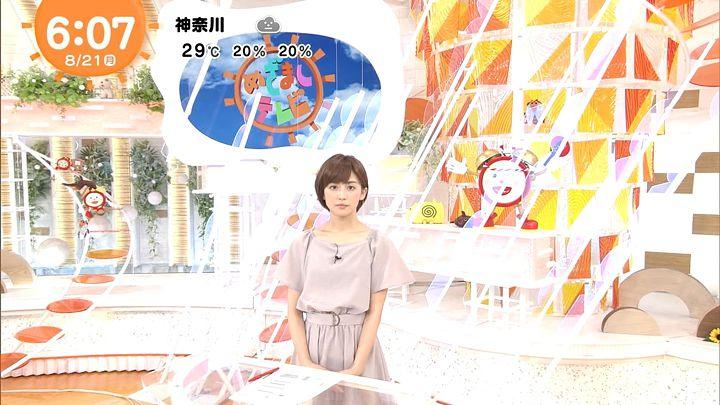 miyaji20170821_07.jpg