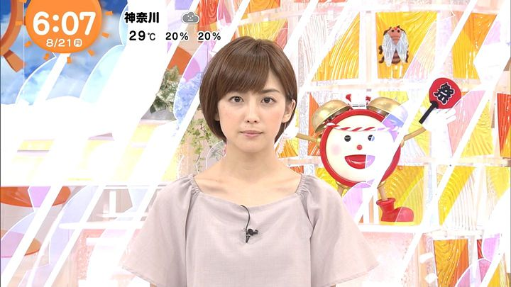 miyaji20170821_08.jpg