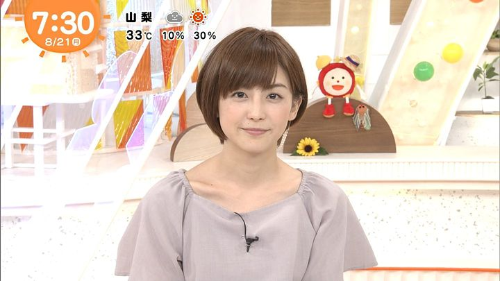 miyaji20170821_12.jpg