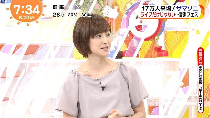 miyaji20170821_13.jpg