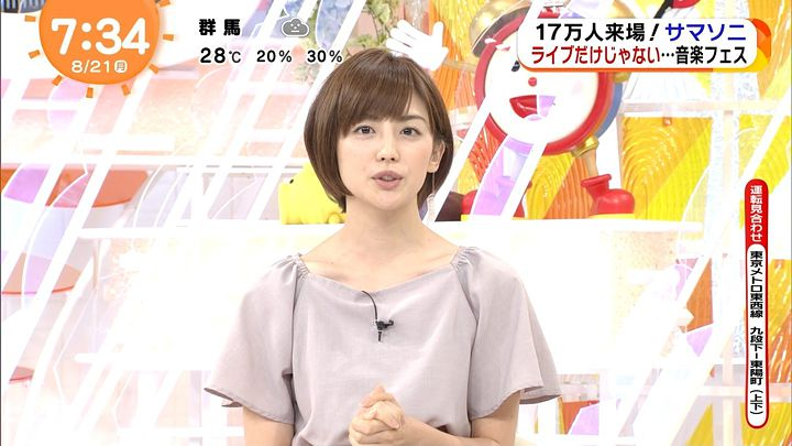 miyaji20170821_14.jpg