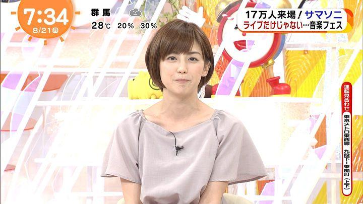 miyaji20170821_15.jpg