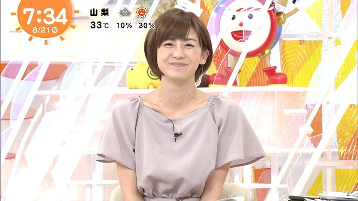 miyaji20170821_18.jpg