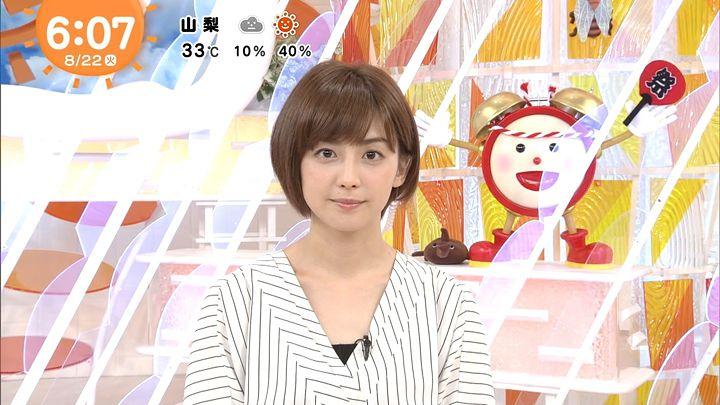 miyaji20170822_02.jpg