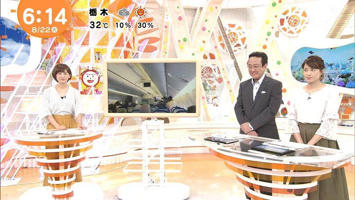 miyaji20170822_03.jpg